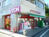 まいばすけっと 中野駅西店
