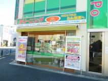 クリーニングたんぽぽ中野中央店