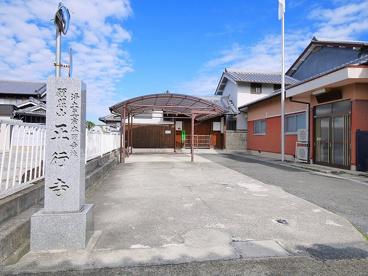 正行寺(二条大路南)の画像1