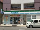 ファミリーマート 正雀駅東口店