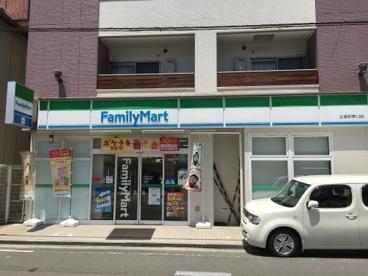 ファミリーマート 正雀駅東口店の画像1
