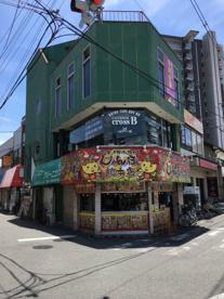 じゃんぼ總本店正雀駅前店の画像1