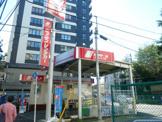 ニッポンレンタカー 中野南口 営業所