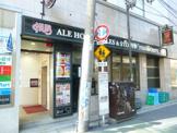 HUB 中野南口店