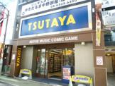 TSUTAYA JR中野駅前店