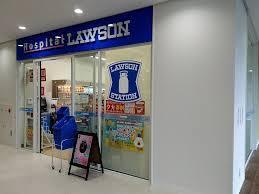 ローソンサテライト 富山西総合病院店の画像1