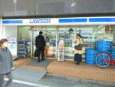ローソン H中野二丁目店