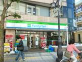 ファミリーマート 中野南口店