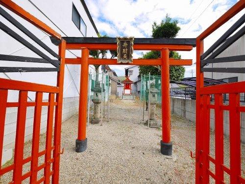 八鐡神社(手貝町)の画像