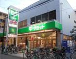 サミットストア 妙法寺前店
