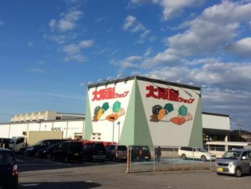 大阪屋ショップ 藤木店の画像1