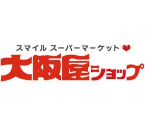 大阪屋ショップ キョーエイ大沢野店の画像1