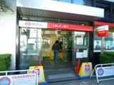 三菱UFJ銀行中野駅前支店