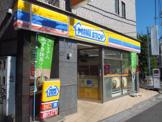 ミニストップ 中野駅北口店