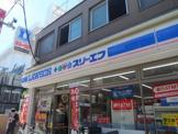 ローソン・スリーエフ 中野五丁目店