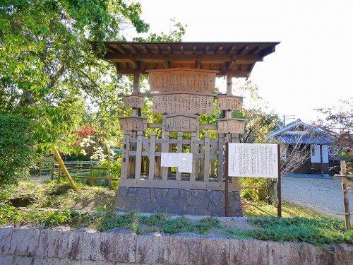 高札場(奈良豆比古神社)の画像