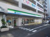 ファミリーマート 中野早稲田通り店