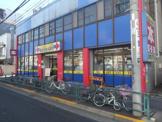 BOOKOFF(ブックオフ) 中野早稲田通店