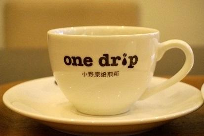 ONE DRIP小野原焙煎所の画像2