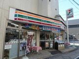 セブンイレブン 西荻神明通り店