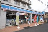 ローソン 明大前駅南店