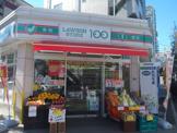 ローソンストア100 LS中野五丁目店