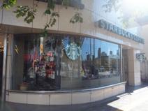 スターバックスコーヒー 中野通り店