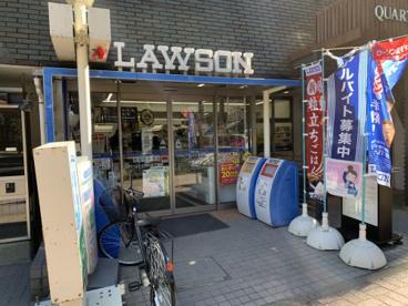 ローソン 小石川五丁目店の画像1
