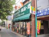 アコレ 板橋本町店