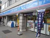 ローソン 板橋清水町店