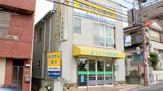 天木診療所