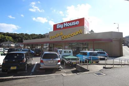 Big House(ビッグハウス) 沼田店の画像1