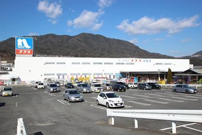 ホームプラザナフコ 沼田店の画像1