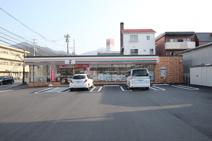 セブンイレブン 広島緑井2丁目店