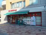 まいばすけっと高円寺大和陸橋店