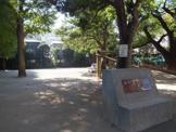 早稲田通り公園