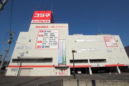 コジマ×ビックカメラ 広島インター緑井店の画像1