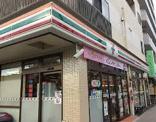 セブンイレブン 板橋高島平1丁目店