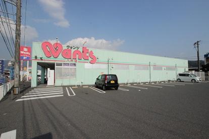 ウォンツ 八木店の画像1