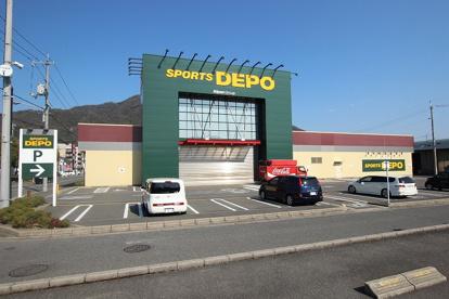 SPORTS DEPO(スポーツデポ) 広島八木店の画像1
