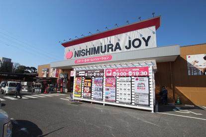 西村ジョイ メガホームセンター八木店の画像1