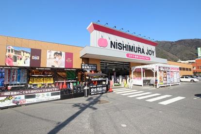 西村ジョイ メガホームセンター八木店の画像2