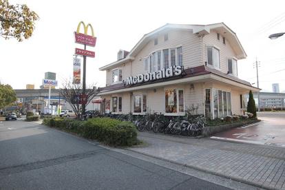 マクドナルド 祇園新道店の画像1