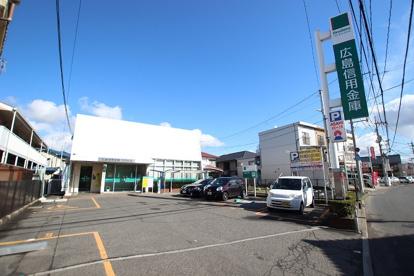 広島信用金庫川内支店の画像1