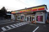 デイリーヤマザキ 広島上安店