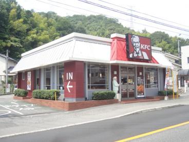 ケンタッキーフライドチキン広島安古市店の画像1