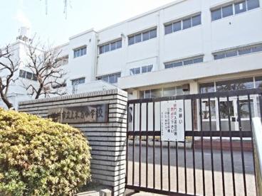 横浜市立上末吉小学校の画像1