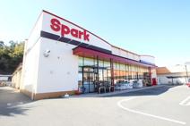 Spark(スパーク) 大町店