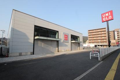 ユニクロ 安佐南大町店の画像1