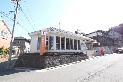 大町郵便局の画像1